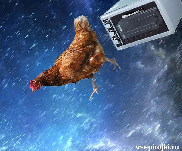 курица для пирога фото
