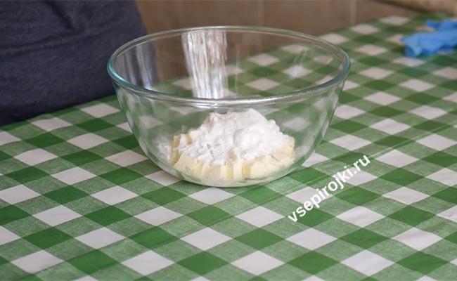штрудель с яблоком из песочного теста приготовление