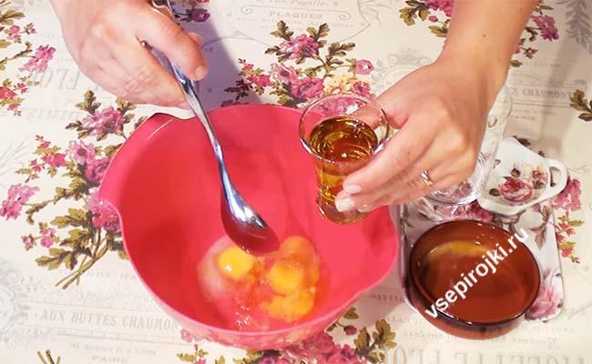 Штрудель с яблоками приготовление