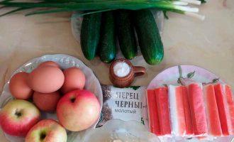 ингредиенты-для-крабового-салата-с-яблоками